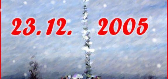 Komonec 2005